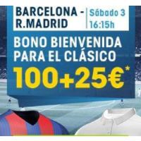 125€ de bono en William Hill [CADUCADA]